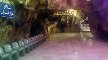 ضوابط و مقررات حفاظتی غار علیصدر