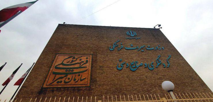 تاریخ ایران را بایداز نو نوشت/وزارت آموزش وپرورش و وزارت میراثفرهنگی اطلاعات کهنه در دروس تاریخ دانشآموزان را اصلاح کنند